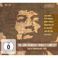 Jimi Hendrix Tribute Concert: Live At Rockpalast (2CD+DVD)