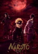 Live Spectacle Naruto -Song Of The Akatsuki-2019