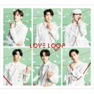 LOVE LOOP 〜Sing for U Special Edition〜【完全生産限定盤】(CD+DVD+VRスコープ)