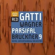 ブルックナー:交響曲第9番、ワーグナー:『パルジファル』第3幕への前奏曲、聖金曜日の音楽 ダニエーレ・ガッティ&コンセルトヘボウ管弦楽団(日本語解説付)