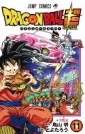 ドラゴンボール超 11 ジャンプコミックス