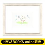 複製原画SP シャボン玉 HMV&BOOKS online限定販売(2020年2月お届け2回目分)