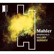 交響曲第8番『千人の交響曲』 ワレリー・ゲルギエフ&ミュンヘン・フィル、オルフェオン・ドノスティアラ、他