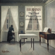 最後のピアノ小品集 スティーヴン・ハフ