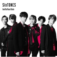 Imitation Rain / D.D.【通常盤】