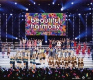 Hello! Project 2019 SUMMER 「beautiful/harmony」 (Blu-ray)