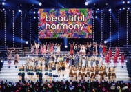 Hello! Project 2019 SUMMER [beautiful/harmony]