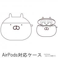 AirPods対応ケース うさまる  2回目