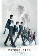 舞台版『PSYCHO-PASS サイコパス Chapter1 −犯罪係数−』【Blu-ray】