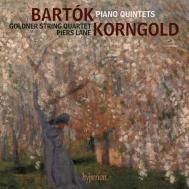 バルトーク:ピアノ五重奏曲、コルンゴルト:ピアノ五重奏曲 ピアーズ・レーン、ゴールドナー弦楽四重奏団