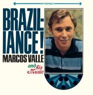 Braziliance (アナログレコード)
