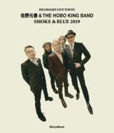 SMOKE & BLUE Sano Motoharu & The Hobo King Band Billboard Tokyo Live 2019