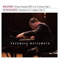 ブラームス:ピアノ・ソナタ第3番、シューマン:幻想曲 松本和将