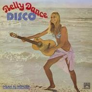 Belly Dance Disco (2枚組アナログレコード/BBE)