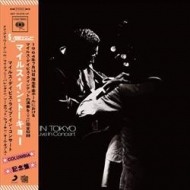 Miles In Tokyo: Miles Davis Live In Concert【2019 RECORD STORE DAY BLACK FRIDAY 限定盤】(アナログレコード)