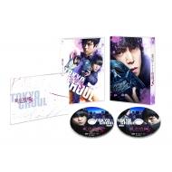 東京喰種 トーキョーグール 【S】 豪華版(初回限定生産) DVD