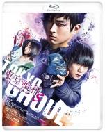 東京喰種 トーキョーグール 【S】 Blu-ray
