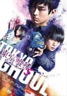 東京喰種 トーキョーグール 【S】 DVD