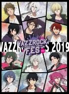 【BD】VAZZROCK LIVE 2019