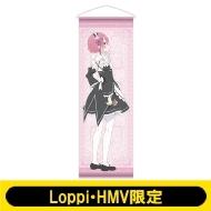 等身大タペストリーC(ラム)【ローソン・Loppi・HMV限定】