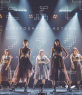 Kobushi Factory Live Tour 2019 Aki -Punching The Air!Special-
