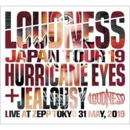 LIVE -HURRICANE EYES +JEALOUSY 【完全生産限定盤】(+DVD)