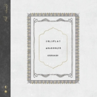 Arabesque / Orphans (7インチシングルレコード)