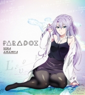 PARADOX 【期間生産限定盤】(+DVD)