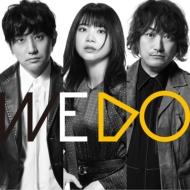 WE DO 【初回生産限定盤】(2CD)