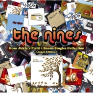Gran Jukle's Field +Bonus Singles Collection