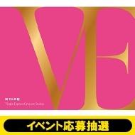 《イベント応募抽選》Virgin Express Greatest Stories(DVD付)