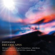 『ドリームスケープス』『アルカディア・ロスト』『ロンサム』 ジャスティン・ブラウン&オーデンセ交響楽団、フカコヴァ、クルセ、ティチンデレアヌ