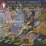 シェーンベルク:グレの歌、ルーセル:交響曲第3番 ピエール・ブーレーズ&BBC交響楽団、ニューヨーク・フィル(2SACD)