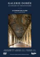 パリの『黄金の間』〜バロック宮殿で聴く古楽器演奏 コンセール・ド・ラ・ロージュ