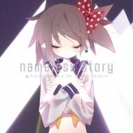 nameless story 【アーティスト盤】(+DVD)