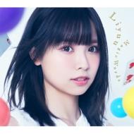 Magic Words 【初回限定盤】(+Blu-ray)