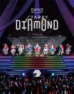"""「少女☆歌劇 レヴュースタァライト」3rdスタァライブ """"Starry Diamond"""" Blu-ray"""