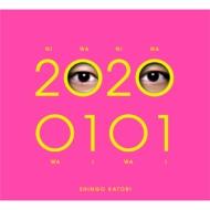 20200101【初回限定・観る盤】(+DVD)