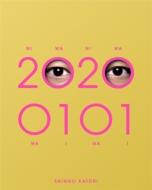 20200101【初回限定・GOLD盤】