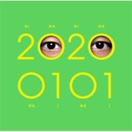 20200101 【通常BANG!】