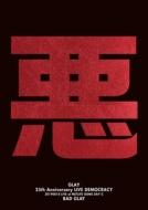 "GLAY 25th Anniversary ""LIVE DEMOCRACY"" Powered by HOTEL GLAY DAY2 ""悪いGLAY"""