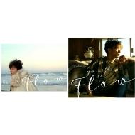 《同時購入特典付き》 Go with the Flow 【初回限定盤A】+【初回限定盤B】