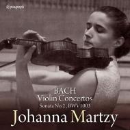 ヴァイオリン協奏曲第1番、第2番、無伴奏ヴァイオリン・ソナタ第2番 ヨハンナ・マルツィ、デッカー&ヒルヴェルスム放送管弦楽団(1962、1966)