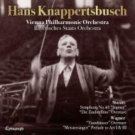 モーツァルト:交響曲第41番『ジュピター』(1940年ライヴ)、ワーグナー:『マイスタージンガー』前奏曲(1950年) ハンス・クナッパーツブッシュ&ウィーン・フィル