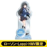アクリルスタンド(雪ノ下雪乃)【ローソン・Loppi・HMV限定】