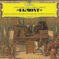 劇音楽『エグモント』、ウェリントンの勝利、大フーガ ヘルベルト・フォン・カラヤン&ベルリン・フィル、グンドゥラ・ヤノヴィッツ(シングルレイヤー)