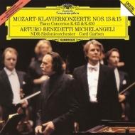 ピアノ協奏曲第13番、第15番 アルトゥーロ・ベネデッティ・ミケランジェリ、コード・ガーベン&北ドイツ放送交響楽団