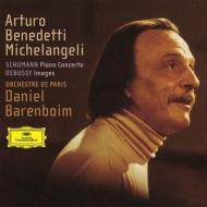 シューマン:ピアノ協奏曲、ドビュッシー:『映像』から アルトゥーロ・ベネデッティ・ミケランジェリ、ダニエル・バレンボイム&パリ管弦楽団
