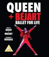 Ballet For Life: (Live At The Salle Metropole, Lausanne, Switzerland, 1996)(Blu-ray)