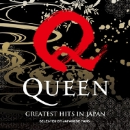 Greatest Hits In Japan: Selected By Japanese Fans (+DVD)